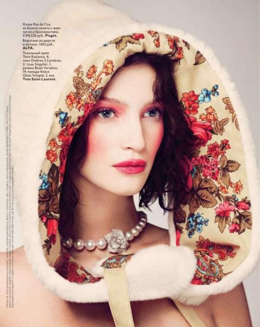 Marta-Berzkalna-for-Vogue-Russia-January-2011-3