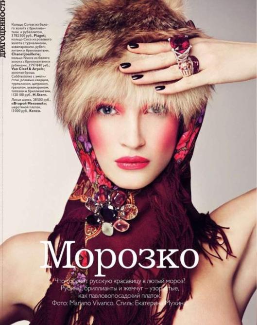 Marta-Berzkalna-for-Vogue-Russia-January-2011